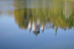 Reflection. Domes reflected in water. Autumn Day Stock Photos