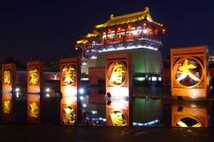 Reflection of the Tang Paradise Center at night, Xi'an, China Royalty Free Stock Images
