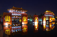 Reflection of the Tang Paradise Center at night, Xi'an, China Royalty Free Stock Image