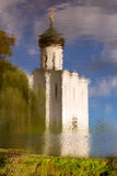 Reflection in water Church Intercession of Holy Virgin on Nerl R Stock Photos