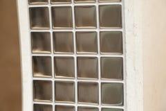 Reflekterande mirrorlike fyrkantig tegelplatta Royaltyfria Bilder