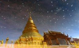Reflexão do pagode Fotografia de Stock