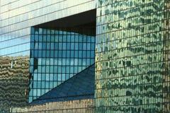 Reflexões 1. Foto de Stock