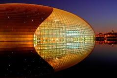 Reflex. Night view of National grand theater, Beijing, China Stock Photography