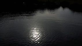 reflexión Foto de archivo