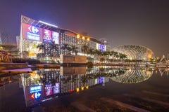 Reflexión de edificios en Shenzhen, China Fotografía de archivo libre de regalías