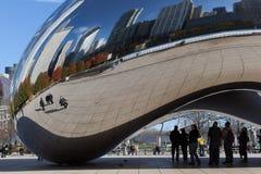 Reflexión de la haba de Chicago Imagen de archivo