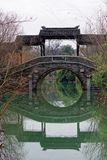 Reflexion des See-Qingyunspektrums Lizenzfreie Stockfotos