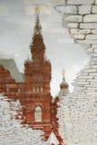 Reflexion för röd fyrkant i moscow Royaltyfri Foto