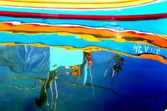 Reflexiones de los barcos de pesca, Malta Fotos de archivo