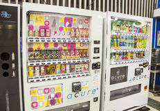 Refreshments vending machine in Japan royalty free stock photos