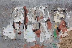 Refresque la superficie texturizada de la pared Fotografía de archivo