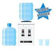 Refrigerador de água do vetor ilustração royalty free
