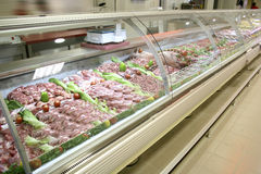 Refrigerator Royalty Free Stock Photo