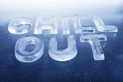 Refrigere para fora Fotografia de Stock