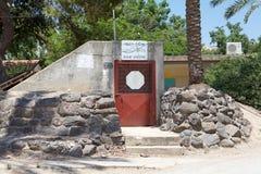 Refugio de bomba Fotos de archivo libres de regalías