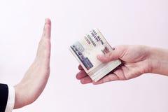 Refuse bribe Stock Image