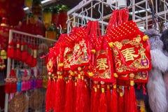 Regali cinesi e ricordi del nuovo anno Fotografia Stock Libera da Diritti