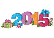 regalo 2015 Immagini Stock Libere da Diritti