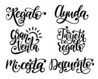 Regalo, Ayuda, Descuenta, Mi Cesta tłumaczył od Hiszpańskiego ręcznie pisany zwrota prezenta, pomocy, rabata, Mój kosza etc, Zdjęcie Stock
