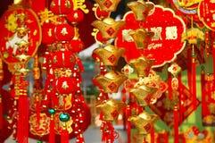 Regalo chino fotos de archivo
