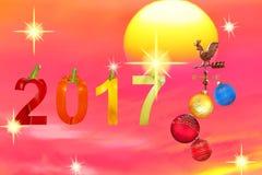 Regalo 2017 de la diversión del Año Nuevo Fotografía de archivo