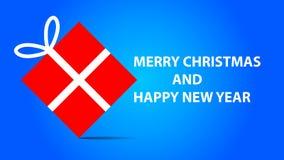 Regalo de la Navidad y letras del día de fiesta ilustración del vector