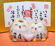 Regalo de la tarjeta del día de San Valentín japonesa tradicional Foto de archivo libre de regalías