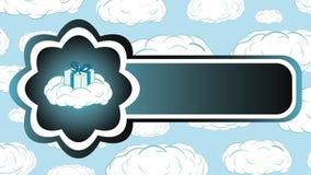 Regalo del icono en la nube y el cielo ilustración del vector