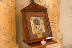 Regalo del patriarca più santo di Mosca e di tutta la Russia Alexy II Fotografia Stock Libera da Diritti