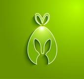Regalo dell'uovo del coniglio di Pasqua Immagini Stock