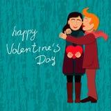 Regalo para el día del ` s de la tarjeta del día de San Valentín stock de ilustración