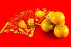 Regalo para el festival chino del Año Nuevo Imagenes de archivo