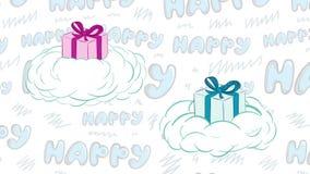 Regalos en nubes y feliz ilustración del vector