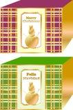 Regalos simples y elegantes de la Navidad verdes y cajas púrpuras, adornadas con el ` de oro de la Feliz Navidad del ` de la mari libre illustration