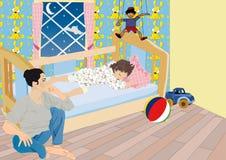 Regarde et endormi illustration stock