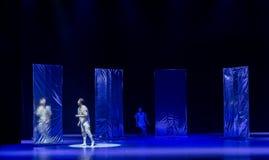 """Regardez dans le miroir-Romance du  reflété de shelter†de dance""""No du ` s de Fleur-Huang Mingliang Photos stock"""