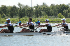 Regatta grand international de Moscou Images libres de droits