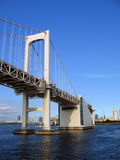 Regenbogenbrücke stockfoto