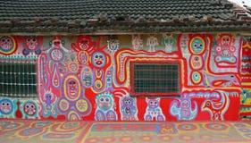 Regenbogendorf in Taichung Lizenzfreie Stockbilder