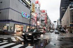 Regenende dag in Tokyo Japan op 31 Maart, 2017 Stock Afbeelding