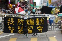 Regenschirm-Bewegung in Hong Kong Lizenzfreie Stockfotografie