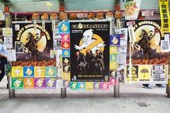 Regenschirm-Bewegung in Hong Kong Stockbild