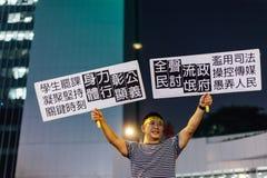 Regenschirm-Revolution in Hong Kong 2014 Stockfoto
