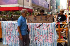 Regenschirm-Revolution in Mongkok Stockfotografie