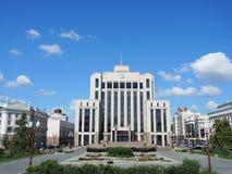Regering av republiken av Tatarstan Arkivbilder