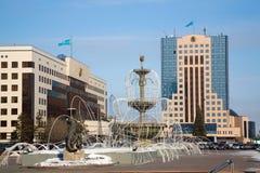 regerings- byggnadsspringbrunnar arkivbilder