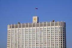 regerings- hus Arkivbilder