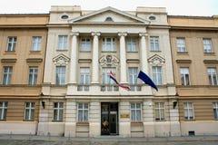 Regerings- institution, Zagreb, Kroatien arkivfoto