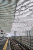 Reggio Emilia Mediopadana sistema de pesos americano Railstation fotos de archivo libres de regalías